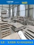 深圳硬铝板 7075-T651铝板不变形