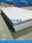 现货供应//冲压1a97铝薄板