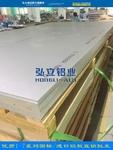 淺拉伸鋁板 6061-T651模具鋁板
