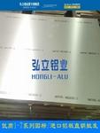 進口A2024-T4超薄鋁板