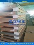 供應4004合金鋁板 防��4004鋁板