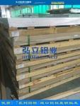 3005高硬度铝板 精密拉丝铝板