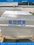 高端空調外殼用5252鋁板