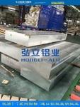 6063耐高温铝板 6063进口铝板