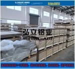 销售7005进口铝板 用于车辆杆架铝