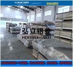 深圳现货7a04-T5铝板模具