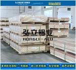 國標6063鋁板,6063氧化鋁板