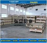 5083-H321防锈铝板