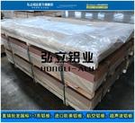 进口5083-O态铝板,氧化用铝板