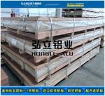 3A21钎焊板专用铝