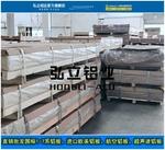 可拉伸铝板AL2024-T351硬度