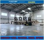 3004铝板成分,3004铝板用途