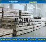 進口7050-T6中厚板擠壓件