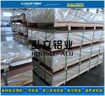 廠家直銷6082-T4鋁板
