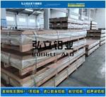 进口4343钎焊铝板