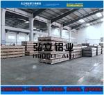 精抽AL7075铝板厂
