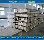 厂家批发AL2117拉丝铝板