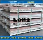 高强度可热处理铝板QC-7
