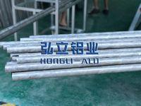 美标5056热处理可提高强度铝棒
