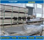 进口1100铝板,1100-H19铝板