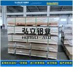 深圳AL2036拉丝铝板批发