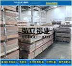 1070超厚铝板价格 耐蚀性1070铝板