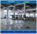 日本进口2030进口高精度铝厚板