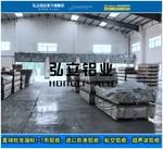 3004防锈铝板 3004铝板规格