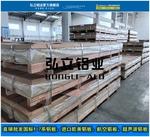 原裝進口MIC-6鑄造鋁板