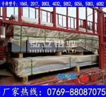 耐腐蚀3004铝板 3004铝板价格