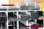 7a03易釬焊鋁圓棒批發商