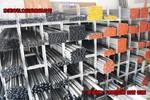 挤压铝棒7005弘立铝棒厂家