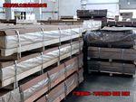 国标铝材 平直度高铝棒2024-T4