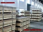 东莞铝板厂家批发 6082氧化铝板