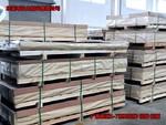 拉丝铝板 7075T651氧化铝板