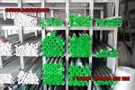 5A02抗蝕鋁圓棒廠家
