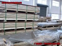 可热处理铝板YH75