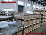 國標1050-O態鋁板,氧化拉伸鋁板