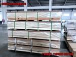 6181拉丝铝板价格 6181铝板厂家