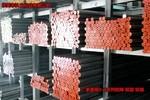 可進行熱處理強化LY12進口鋁棒