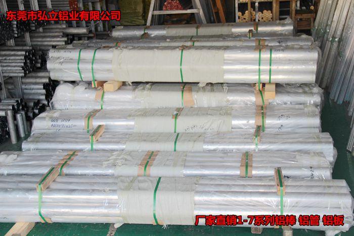 国标2024超硬拉伸铝管