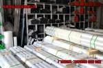 6061-T651鋁棒可焊接加工