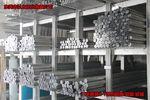 珠海现货铝棒6082铝板