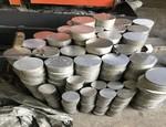 深圳供应AL5056-H112铝棒