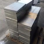 5N01-H24擠壓鋁板 5N01鋁板廠家