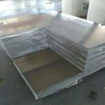 国标环保5652防锈铝板批发