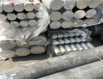 深圳航空铝材供应商 7A04铝棒