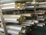 散热器材用铝棒6A02