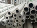 精密耐蚀性6005-T6铝管批发