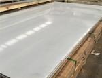 3104-H24深沖鋁板